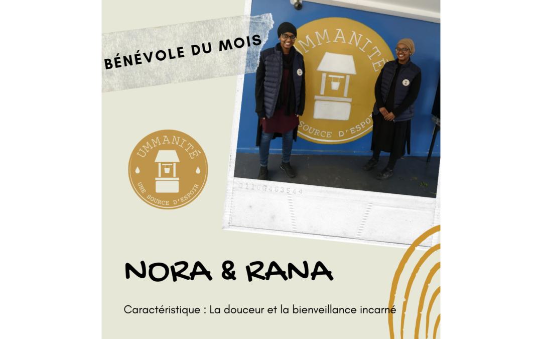 Bénévoles du mois : Nora & Rana